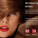 Активатор роста волос Organic Oil for hair
