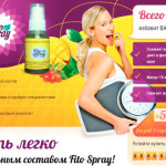 Спрей для похудения Fito Spray