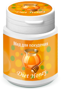 Действие Diet Honey